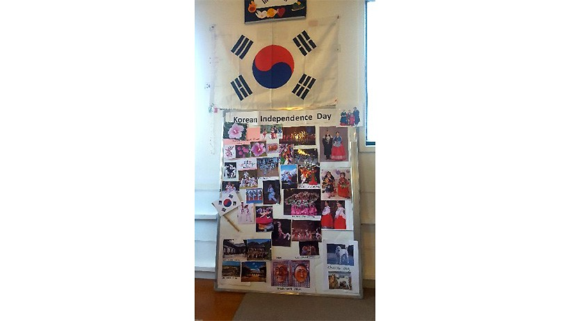 korean-independence-day-05.jpg